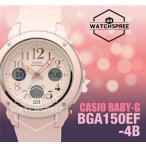 腕時計 カシオ Casio Baby-G New Big-Face Design BGA-150 Series Watch BGA150EF-4B