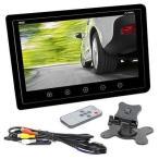 Yahoo!パンダストア自動車エレクトロニクス GPS 車 ビデオ Pyle PLHR95B 9.2
