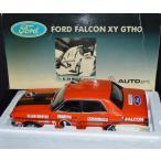 ショッピングFERODO 海外バイヤー厳選 オモチャ トイ ホビー こども AutoArt The Allan Moffat 1/18 Car FORD FALCON XY 1972 HARDIE-FERODO #4,230/6,000