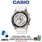 腕時計 カシオ Casio スポーツ メンズ 腕時計アナログホワイト レジン バンド #AMW-380-7AVCR
