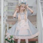 ロリータ 姫 七分袖 ふんわりスカート リボン かわいい ワンピー