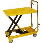イリイ 油圧リフトテーブルリフト150kg 昇降式台車テーブルリフター