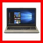 ASUS VivoBook 15 X542UN X542UN-8250GO ノートパソコン