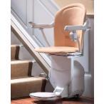 階段昇降機ステップリフト(まっすぐ階段用)/S型 ソフィア