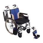 車椅子 とまっティシリーズ アルミ自走車いす スキット SKT-400B ミキ<br>アルミ製 自走用 自走式 車イス 折りたたみ 介護用品 福祉用具