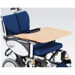 オアシス専用テーブルセット(車椅子と同時購入に限ります) 松永製作所
