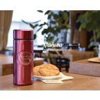 ショッピング父の日 ギフト コーヒー 父の日ギフト QAHWA(カフア) コーヒーボトル シービージャパン