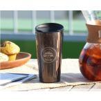 ショッピング父の日 ギフト コーヒー 父の日ギフト QAHWA(カフア) コーヒータンブラー シービージャパン