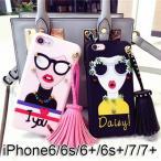 【国内発送・送料無料】ミラノガールスマートフォンケース ファッション iPhoneケース スマホケース  アイフォンケース あいふぉんケース