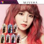 【MISSHA ミシャ】 MI カラーリング ヘアトリートメント 25ml 7TYPES ヘアカラー トリートメント 韓国コスメ