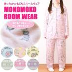 ルームウェア あったか もこもこパジャマ  モコモコパジャマ ふわもこ コスメ柄 雪柄 上下セットアップ