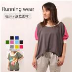 ヨガウェア トレーニング フィットネス レディース フレンチ袖9カラーフィットネスTシャツ