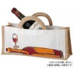 送料無料|ファンヴィーノ 麻ワインバッグ1本用 横型 10個セット 7126|b03