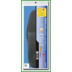送料無料|インソールプロ メンズキングサイズ 腰対策 XXL(29〜30cm)|b03