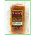 送料無料|もぐもぐ工房 (冷凍) 米(マイ)ベーカリー 食パン 1本入×5セット|b03