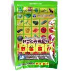 送料無料|プロトリーフ 園芸用品 野菜の有機肥料 野菜豊作 2kg×10袋|b03