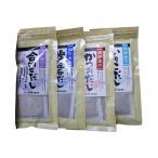 送料無料|山吉國澤百馬商店 鰹節屋のだし 4種セット(合わせだし、鰹昆布だし、かつおだし、いりこだし) 化粧箱入り|b03