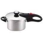 ショッピング圧力鍋 送料無料 パール金属 HB-1734 軽量単層NEO 片手圧力鍋3.0L _
