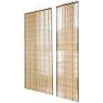 送料無料|竹すだれカーテン 100×170cm 2枚組 TC1507172P|b03