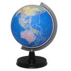 送料無料|SHOWAGLOBES 地球儀 行政図タイプ 21cm 21-GX|b03