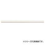 送料無料|三栄 SANEI 丸棒 W5910-1-32X530|b03