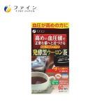 送料無料|ファイン 機能性表示食品 血圧が高めの方の発酵黒ウーロン茶 90g(1.5g×60包)|b03