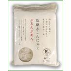 送料無料|乾燥糸こんにゃく ぷるんぷあん250g(25g×10
