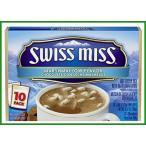 送料無料|506-001 スイスミス ココアミックス ミニマシュマロ入り (28g×10袋入り)×12|b03