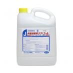 送料無料|業務用 手指消毒液 有効成分:塩化ベンザルコニウム0.05w/v% 手指消毒用ケア・コール(J) 5L×4本 270931 _