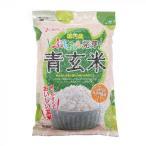 送料無料 もち麦シリーズ ぷちぷち発芽青玄米 1050g 10入 K10-203 b03