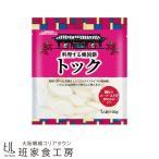 《デザインリニューアル!!》料理する韓国餅トック 100g(徳山物産)