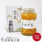 \新物/【送料無料】韓国済州島ゆず茶 1kg×12本【大阪 鶴橋 徳山物産】
