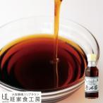 徳山純正ごま油 チャンギルム 150g(徳山物産)