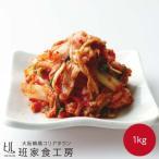 自家製甘口白菜キムチ カット済み 1kg(徳山物産)