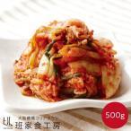 【*冷凍便限定*】冬眠キムチ カット済み 500g(徳山物産)