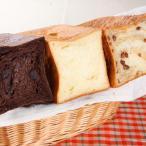 デニッシュセット【3種セット】【デニッシュ食パン】-パン工房カワ-