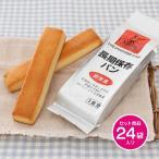 【非常食】おいしい保存パン(24袋)【防災】【カンパン】【同梱不可】-パン工房カワ-