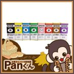色素 私の台所 粉末食用色素 天然 粉末 色素 8色 セット (青、赤、黄、茶、ピンク、緑、紫、黒) デコレーション 着色料