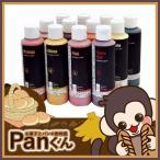 色素  チョコレート用色素 茶 IBC 色素入りカカオバター ブラウン 245g チョコレート用 色素  デコレーション 製菓