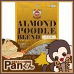アーモンドプードル 私の台所 アーモンドプードルブレンド バニラ 90g  フレーバー