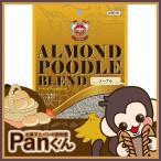 アーモンドプードル 私の台所 アーモンドプードルブレンド メープル 90g  フレーバー