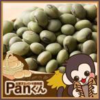 国産 青大豆 500g 緑豆 緑大豆