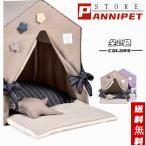 ペットテント ペットハウス テント ベッド クッション 犬 猫 ハウス 四季通用 清潔 洗える おしゃれ フランネル 小型 中型 テント型 50*40*57cm Panni