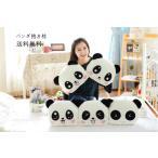 抱き枕 クッション パンダ抱き枕 ぬいぐるみ オフィス&お部屋用 可愛い 送料無料
