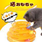 Panni 猫 おもちゃ ペット 用品 遊ぶ盤 ペット おもちゃ 運動不足 ストレス 解消 グリーン
