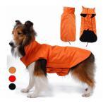 Panni 犬服 かわいい おしゃれ 冬 ジャケット レインコートフリースベスト 軽量防寒 3カラー9サイズ小型犬ー大型犬