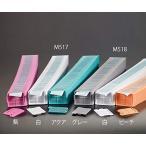 包埋カセット(スタックタイプ) 紫 40個×50連入 M518-10T /3-8697-09