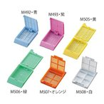 包埋カセット(バルクタイプ) オレンジ 250個×4箱入 M507-11 /3-8698-10