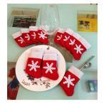 Jentay 銀製食器やフォーク用の12個入りラブリーミニクリスマスストッキング - カトラリーホルダー - クリスマスデコレーション