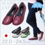 防水シューズ レディース 雨靴 防水 靴 3E パンジー pansy SALE 4926